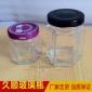 批�l50ml六棱玻璃瓶喜蜜燕�C瓶 �u菜密封罐蜂蜜罐�^瓶45-1000mL